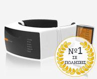 U-Neck ηλεκτρονικό μασάζ για να ηρεμήσει τον αυχενικό πόνο